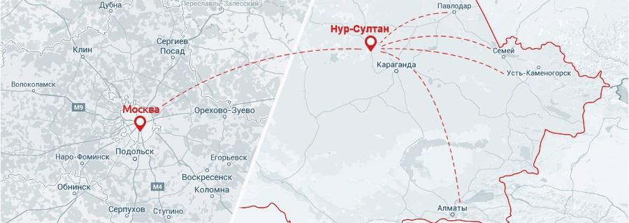 перевозки Москва - Казахстан