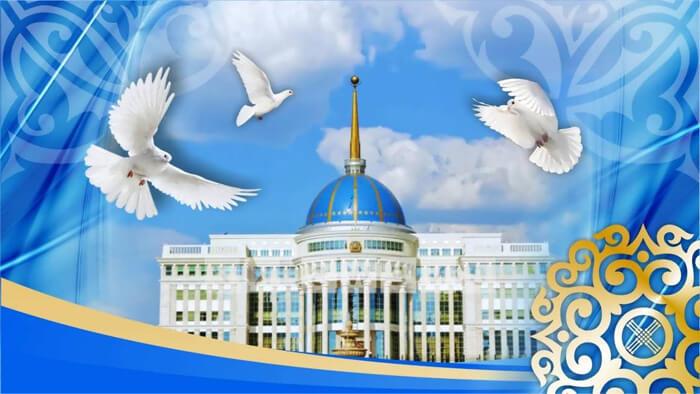 Поздравляем с Днем гос. символов Казахстана!