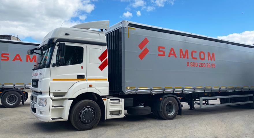 SAMCOM купил Камаз