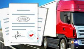 Рассмотрим получше: работа с CMR